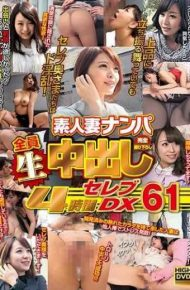 WA-384 Amateur Wife Nampa All 4 Hours Celebrity Dx 61
