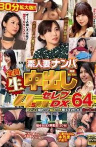 WA-395 Amateur Wife Nampa All Of Them Live Vaginal Cum Shot 4.5 Hours Celebrity DX 64