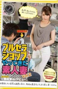 FAA-130 Amateur Wife Vol.2 Who Came To Brucella Shop