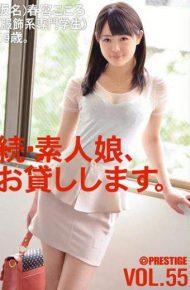 MAS-086 Amateur Zoku I will lend. VOL.55