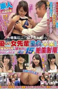 PTS-399 Amateur's Support Plan I Want To Graduate From A Virgin With A Friendly Girls Senior!1 Stroke 100000 Yen Writing Brush Cream Cum Inside Sex! Is It4 Unlimited Ejaculation Of 15 Unrequited Associations!