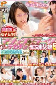 DVDES-899 An Appearance! Only I Have Never Seen Naive Amateur Daughter Knitting In Ikebukuro-boyfriend Of Short And Small Chi Po Biting Hani In College Student Limited Magic Mirror Issue For The First Time Of Big Penis! The Oma Co Seriously Wet With Instinct Stripping Out In Front Of A Big Switch Port Of Inexperienced! !to 5