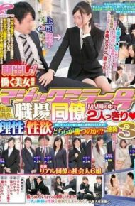 DVDES-821 An Appearance!beauty Limited Magic Mirror No. Street Survey That Works!2 People Just The In Workplace Colleagues And No. Mm Or Reason And Libido Which Is Win! Sudden And Sex Negotiating To Men And Women Who Work In The Same Office! !3 In Ikebukuro