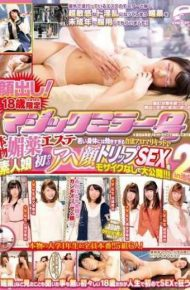 DVDES-616 An Appearance!beauty Young Body Aphrodisiac Magic Mirror Real Issue Limited College Freshman Is Published Without The Large Mosaic Of The Trip For The First Time Amateur Sex Ahe Face Legal Liquid Aroma Too Good For 18 Years! ! ! 2 In Ikebukuro