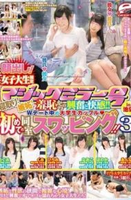 DVDES-850 An Appearance!college Student Limited Magic No. Mirror Netori!jealousy!excitement And Pleasure From The Shame! ! College Students Couple In W Dating Heart For The First Time Sharing A Room Swapping! !3 In Ikebukuro