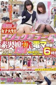 DVDES-830 An Appearance!college Student Limited No. Magic Mirror Amateur Daughter For The First Time Of Ma Experience 3 Passengers 10 People Achieve!rainy Day 2 Disc 6 Hour Special At Said Was Number Recording Without Omission A Total Of 124 Times! !in Ikebukuro Thread Of Oma Co Juice Also Can Stain Of Panties Also Pulling The Agony Alive Patience!