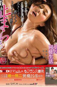 SDMU-706 An Sod Romance X French Study A Dream Of Living Together