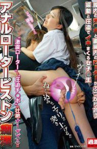 NHDTB-067 Anal Rotator Piston Molesting Girls In The Vagina Collocated With Rotors In The Rectum Vibrations And Pressure Girls Female
