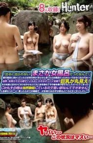 """HUNT-977 And """"i Do Not Go Out To Come Out!no Way She Was The Woman Bath! """"voice Of Woman When I Was Immersed In The Open-air Bath Is!can Not Be Out To Leave At Like Was The Woman Bath If You Think To No Way!of Course Big Tits Full View With Large Boobs Fully Open Without Even Hide It Because It Is A Woman Between!"""