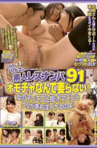 NPS-245 And I Do Not Need Amateur Rezunanpa 91 Toys Of Woman Director Haruna!Of The Living If There Is A Mouth And Finger-Oma Son And Chestnut Me Girl!