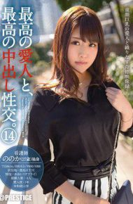 SGA-085 And The Best Mistress Out The Best In Sexual Intercourse.14