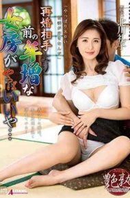SPRD-1069 Annual Wife Who Is Older Than Remarriage Opponent Is Better … Reiko Kitagawa