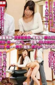 "NHDTA-722 Any Positions Promise And I Asked The Sexual Process During Exam Study To Tutor That ""is Absolutely Moving'm No Good "" Was Me Unclip Reached Without Permission Climax Waving Waist Yourself"