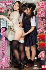 NHDTB-071 Aphrodisiac Lesbian Molest 4