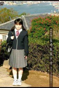 GS-167 Appendix 4 Post In Nagasaki Girl Uniform Dense