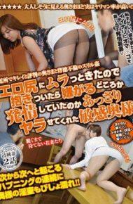 AQSH-001 AQSH-001 Saijo Sara Shihono Chisa Sensitive Wife