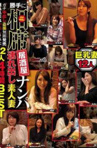 ITSR-054 Arbitrarily Do Not Have A Counterpart Izakaya Na Pa Amateur Wife Gachi Creampie Voyeur Voyeur Unlocked 12 People Who Were Brought In And Brought In Vain 4 Hours Best