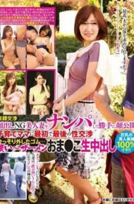 KAGH-004 Arbitrarily Face Publish Wrecked The An Appearance Ng Beautiful Wife!and Out First In Remove Last Sexual Quietly Rubber Dark-semen Intercourse In Call Students To Mothers
