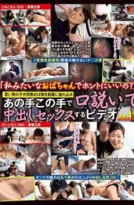 DOJU-073 Are Good For Really In My Like A Ladyvideo Vol.11 The Young Boy To Sex Pies And Wooed By Various Means Tsurekomi Ripe Aunt Like In The Room
