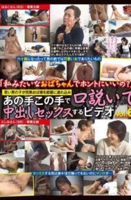 DOJU-062 Are Good For Really In My Like A Ladyvideo Vol.6 That Young Boy Is Sex Pies And Wooed By Various Means Tsurekomi Ripe Aunt Like In The Room
