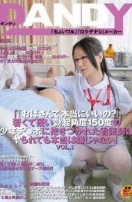 """DANDY-387 Are You Really Good At """""""" Aunt """"nurse That Was In The Boy Dakitsuka Switch Port Erection Of 150 Degrees Angle Hard Young And Not A Hate Really Be Ya """"vol.1"""