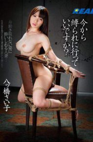 XRW-230 Are You Sure You Want To Go To Be Bound From Now Hachikkyo Psycho