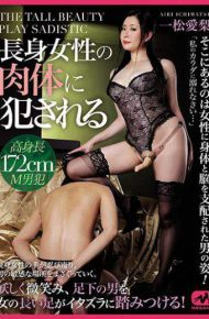 MGMJ-016 Ariyasu Ichimatsu Fucked By The Body Of A Tall Slut