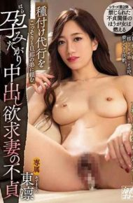 MEYD-459 Asking My Husband's Younger Brother To Sneak Up On Behalf Of Seeding Inside Desire Crush Custardy Wife Unsung Dong Rin
