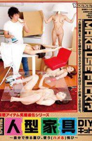 RCTD-098 Assembled Human Type Furniture Diy Kit Joy Of Making It Yourself Using Pleasure Pleasure