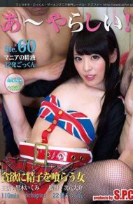 ASW-220 ASW-220 Oh It's Cunishable!60 Woman Eating Sperm Into Greedy Woman Kuroki Tamimi