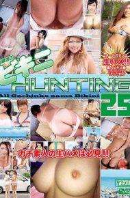 ATMD-202 ATMD-202 Wataru Ishibashi's Bikini HUNTING 25