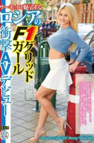 LOL-085 Attract The Circuit Russia Of The F1 Grid Girl Shock Av Debut