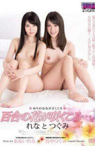 AUKG-360 AUKG-360 Aoi Rena Manaka Tsugumi Lesbian MKV