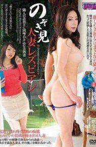AUKG-382 AUKG-382 Ichijo Kimika Nikaido Yuri Lesbian