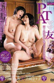 AUKG-388 AUKG-388 PTA Ladies' Lesbians The Pleasure Of A Woman Who Remembered His Wife With An Affair