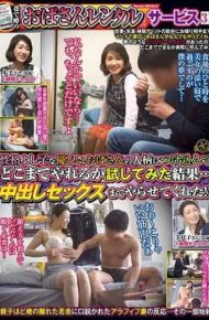 """MEKO-85 """"Aunt Rental"""" Service Of Rumors On The Street 31 I Tried What I Could Do By Attaching To The Personality Of Yoshiko Yoshiko's Gentle Aunt, And As A Result I Tried Cum Creaking Sex! !"""
