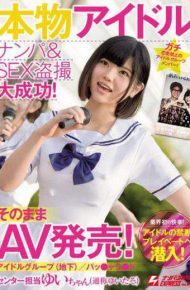NNPJ-269 Authentic Idol Nampa &amp SEX Voyeur Success Great!AV Release As It Is!Idol Group Underground Password Yui-chan In Charge Of Yu-da Center Yuzo Yonedo Nanpa Japan EXPRESS Vol.64
