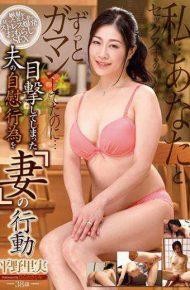 AV-180 AV-180 Wife's Action Witnessing Her Husband's Masturbation Satomi Hirano