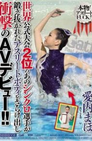 MIGD-307 AV Debut Of The Shock Body Sarakedashi Player Synchro Athletes That The World No. 2 Official Tournament Has Been Removed Trained!! Maho In Love