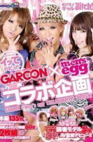 "GAR-299 Av Is His Directorial Debut ""el's"" Model Reader Set Five Men's Egg Collaborative Planning Garcon Men's Egg! !"