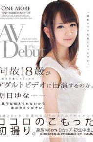 ONEZ-079 Avdebut Why 18-year-old How To Appear In Adult Videos In The Six Months After Graduating From High School. Yuna Asahi
