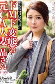 AVKH-078 AVKH-078 Former CA Of Dead M Daughter Akira Mitsuma
