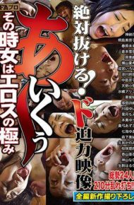 AVOP-346 AVOP-346 Absolutely Get Out!Drama Power Image Oh Well Then The Woman Is The Extremity Of Eros