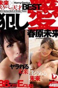 HFD-163 Awakening Love Haruhara Future
