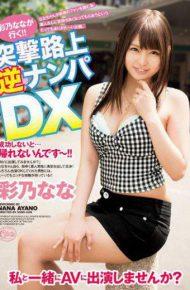 XVSR-147 Ayano Nana Go! !Assault Street Reverse Nampa DX