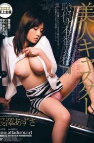 RBD-194 Azusa Nagasawa 5 Seconds Before The Production Of Castor Beauty Yue Shame