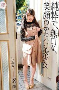 LOL-179 B Pretty Pure Reticent Pretty Smiley Cute Little Girl Bookmark 18 Years Old Shiori Kuraki