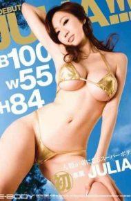 EBOD-109 B100 W55 H84 DEBUT JULIA!! !