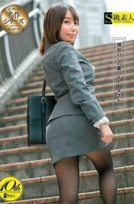 SUPA-393 Back Byte R Of Active Office Worker OL