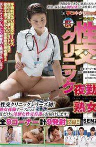SDDE-497 Back Suki Clinic – Complete Edition – Sex Clinic Night Milf Mature